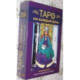 Таро на каждый день. Книга + карты