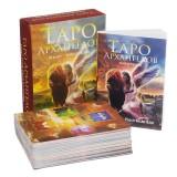 Таро архангелов (78 карт+инструкция)