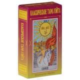 Карты Классическое Таро Уэйта 78+2 карты