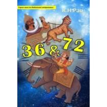 36 и 72