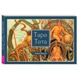 Таро Тота (брошюра)