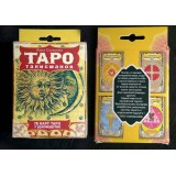 Таро Талисманов. 78 карт и руководство для гадания