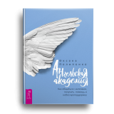 Ангельская Академия: Как общаться с ангелами, получать помощь и небесную поддержку