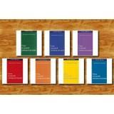 Акция! все семь книг  - Семь ступеней самореализации. Книга 1-7